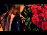 «Со стены Я люблю тебе і все» под музыку Макс Барских - Отпусти (2014). Picrolla
