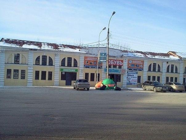 Ярославль | Магазины - DNS Цифровой сеть