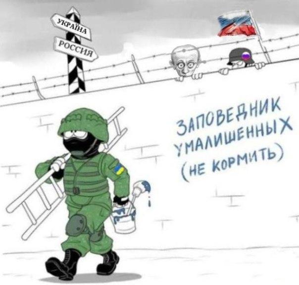 Россия полностью остановила транзит любых товаров из Украины через свою территорию, - Минэкономразвития - Цензор.НЕТ 6578