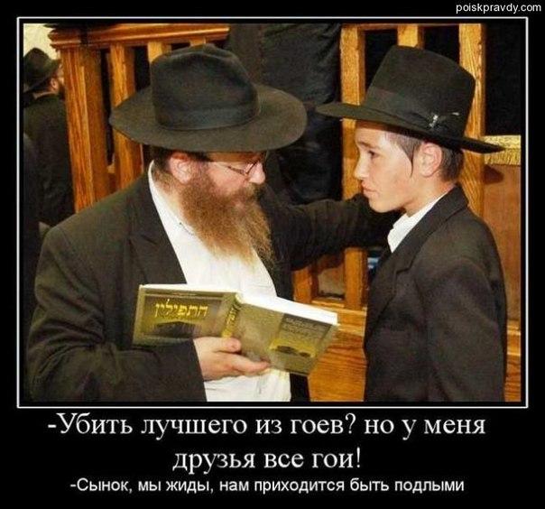 Телеведущий иудей-хабадник Соловьёв учит жителей России жить