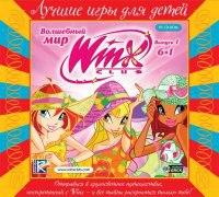 Cd-rom. волшебный мир winx. выпуск 1. 6 в 1, Новый диск