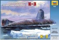 """Модель сборная """"подводная лодка ленинский комсомол к-3"""", Звезда"""