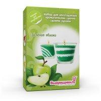 """Набор для изготовления ароматических свечей """"зеленое яблоко"""", Выдумщики"""