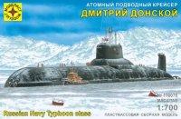 """Сборная модель """"атомный подводный крейсер дмитрий донской"""", 1:700, Моделист"""