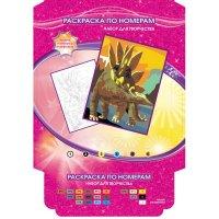 "Набор для творчества """". раскраска по номерам ""динозавр"", арт. 6031pb2, Multiart"