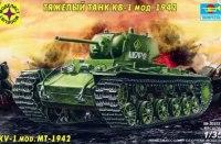 """Модель сборная """"тяжелый танк кв-1 модель 1942 года"""", Моделист"""