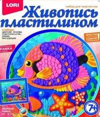 "Набор для творчества ""морская рыбка"", LORI"