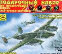 """Модель """"советский фронтовой бомбардировщик"""", Моделист"""