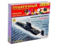 """Модель сборная """"подводный ракетный крейсер тайфун"""" (подарочный набор), Моделист"""
