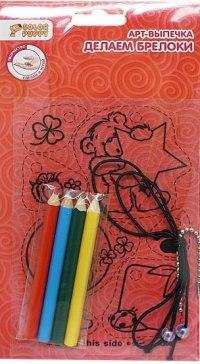 """Набор для творчества """"арт-выпечка. брелоки мишка """", Color Puppy"""