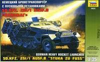 """Немецкий бронетранспортер """"ханомаг"""", с пусковыми установками, Звезда"""
