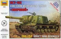 """Советский истребитель танков """"зверобой. ису-152"""", Звезда"""
