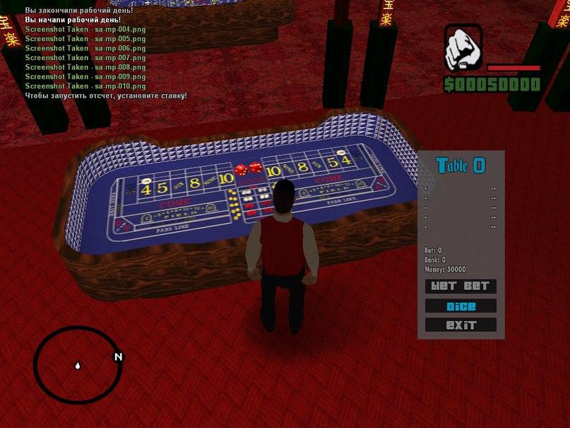 Как выпадают числа в казино самп казино вулкан установить