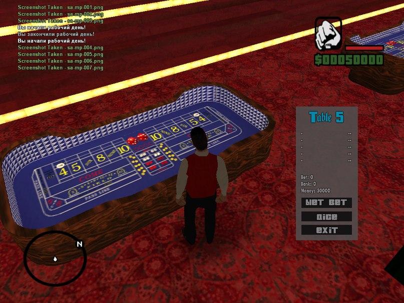 Чит на казино 4 дракона кости веб портал казино