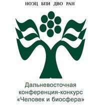 Научно-образовательный экологический центр  БПИ
