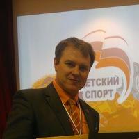 Андрей Борзенков