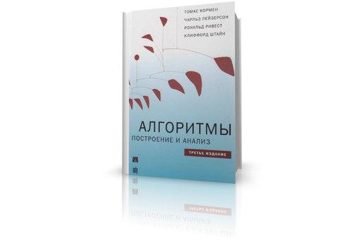 pdf E Marketing (Express Exec)