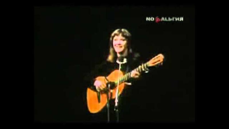 Жанна Бичевская ~ Окрасился месяц багрянцем (1976)