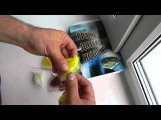 силиконовая приманка виброхвостик червячек  посылка из Китая распаковка unboxing aliexpress