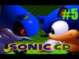 Sonic the Hedgehog CD - Wacky Workbench Act 5