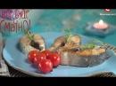 Рецепты стейков горбуши пасты с рыбой филе горбуши Все буде смачно Выпуск 110 07 12 2014
