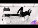 В Благовещенске девушка круто танцует стрип-пластику!