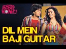 Dil Mein Baji Guitar - Video Song Apna Sapna Money Money Riteish Deshmukh Koena Mitra
