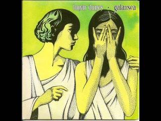 Lunar Dunes - Galaxsea (2011) full album