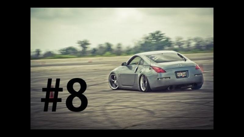 Street Legal Racing - Drift Nissan 350Z
