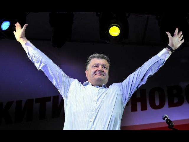 Порошенко ждет судьба Саакашвили