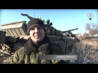 «Оплот» в Углегорске. видео от 17 канала