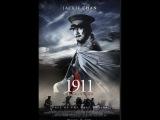 Джеки Чан Полный  HD - Фильм 1911 - фильмы онлайн в хорошем качестве часть 1