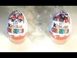 Transformers - Kinder Surprise Transformers unboxing - Киндер Сюрприз Трансформеры