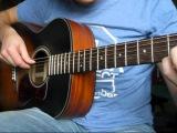 Останусь (Город 312). Переложение для гитары.