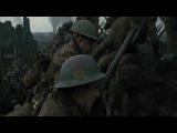 War Horse - Blue Bonnets