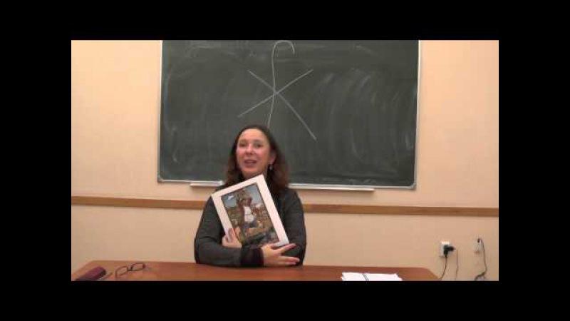 Базовый курс по юнгианскому анализу ВЕИП. Семинар Татьяны Кузнецовой