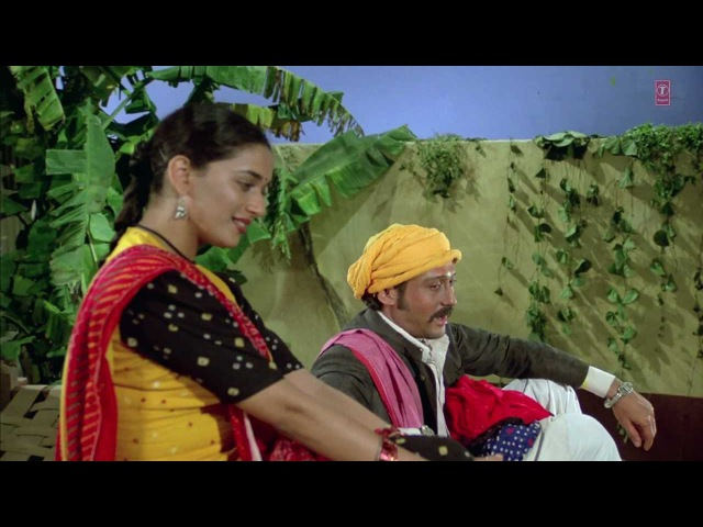 O Rama Haaye Re Full Song Sangeet Jackie Shroff Madhuri Dixit