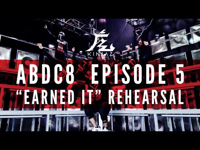 KINJAZ ABDC Episode 5 The Weeknd Earned It Rehearsal смотреть онлайн без регистрации