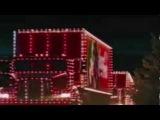 Новый год - Coca-Cola - праздник к нам приходит, праздник к нам приходит...