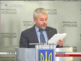 К Авакову поступило депутатское обращение о проверке фактов злоупотреблений Торгово-промышленной палатой - Цензор.НЕТ 8968