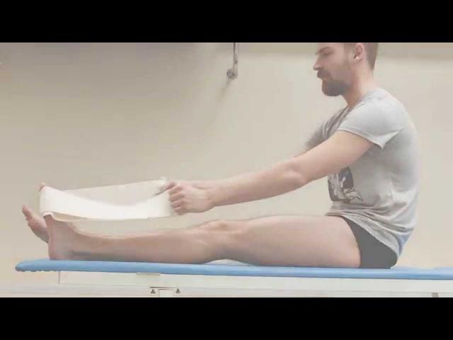 Лечебная гимнастика при подошвенном фасциите