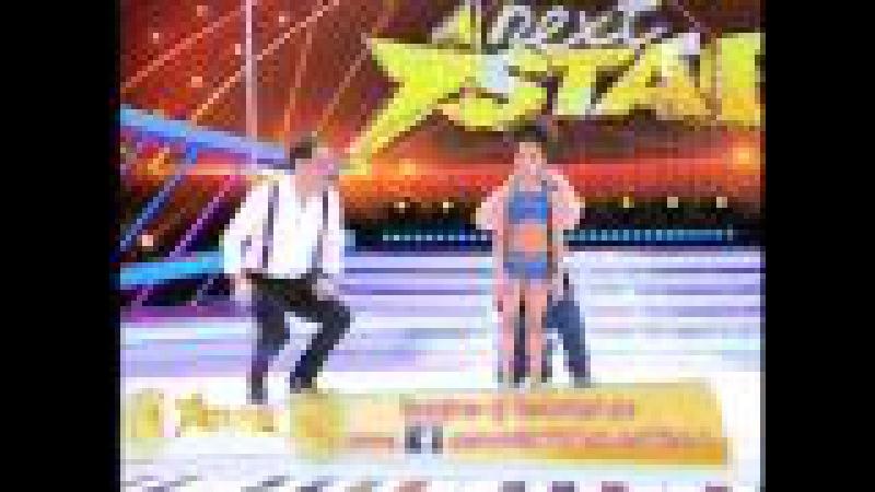 Next Star. O fetita de 8 ani din Ucraina danseaza la bara streaptease