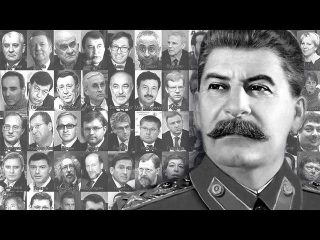Как Сталин боролся с Пятой колонной (ДОКУМЕНТАЛЬНЫЙ ФИЛЬМ)
