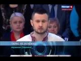 Тетяна Монтян і Тарік Незалежко (Вимагають звільнення Руслана Коцаби!)