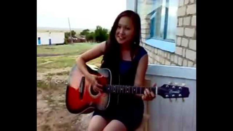 Солнышко ты мое ясное Девушка гитара