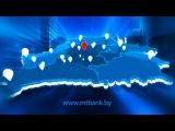TVC - МТБанк - Срочно нужны деньги? (версия 2)