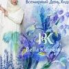 BELLA KAREEMA by Dil Sadrieva Авторская одежда