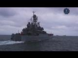 Новороссийская Военно - Морская База. Геопорт Самый-Самый (Техно 24)