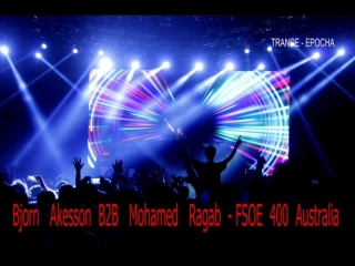 Bjorn Akesson B2B Mohamed Ragab - FSOE 400 Australia. [Trance-Epocha]