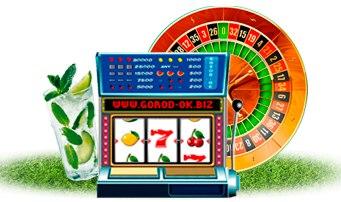 Игровой Автомат Слотозал